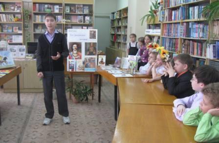Историческая поэзия конкурс